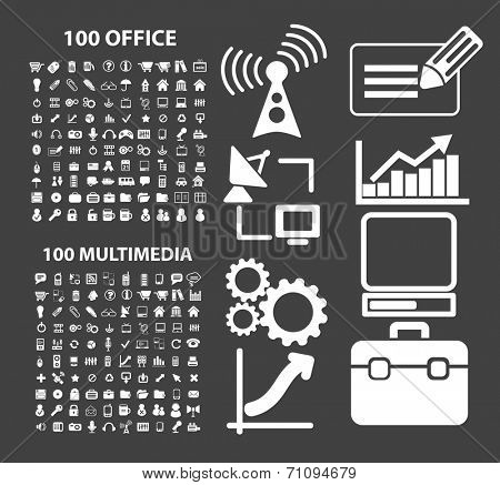200 multimedia isolated icons, signs, illustrations, silhouettes, vectors set