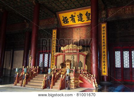 Chinese king's throne in Beijing palace