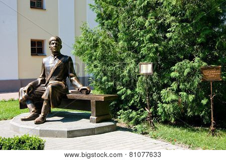 Monument Of First Student In Eastern Europe