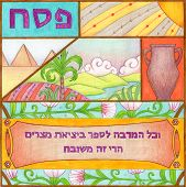 picture of hebrew  - Colorful Passover illustration that includes the word Passover in Hebrew at the top - JPG