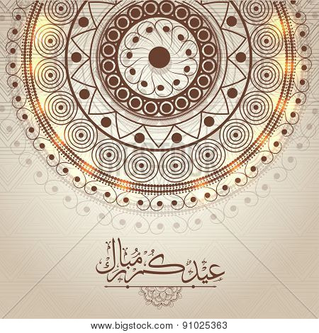 Beautiful greeting card design decorated with shiny floral pattern and Arabic Islamic calligraphy of text Eid Mubarak for Muslim community festival celebration.