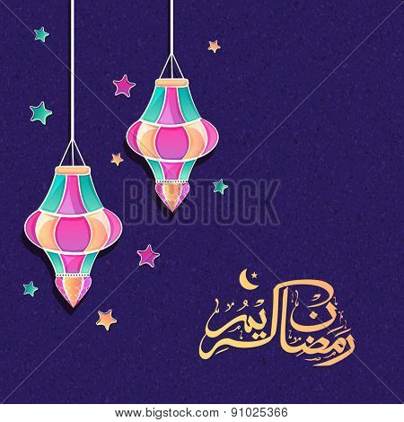 Arabic Islamic calligraphy of text Ramadan Kareem with hanging colorful lanterns on stars decorated purple background.