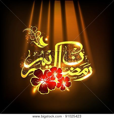 Beautiful arabic islamic calligraphic golden text Ramadan Kareem decorated with red flowers.