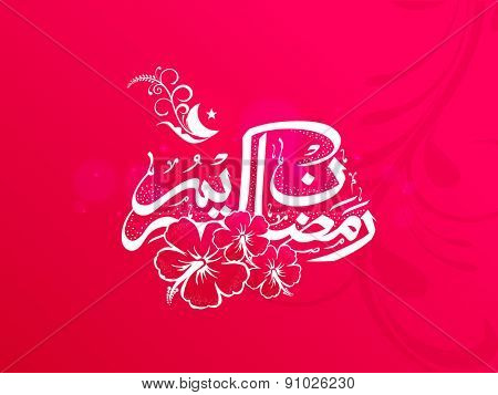 Beautiful arabic islamic calligraphy of text Ramadan Kareem with moon on pink background for Islamic holy month of prayers, celebrations concept.