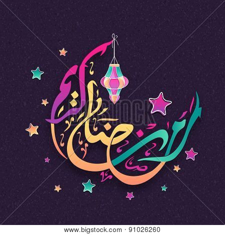 Arabic Islamic calligraphy of colorful text in moon shape with hanging lantern, on stars decorated purple background.