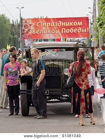 Makeevka, Ukraine - May, 9, 2012: Residents Of The City In Celebration Of The Anniversary Of The Vic