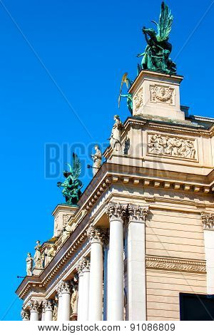 Lviv Opera Theater Building Side View