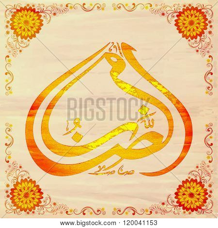 Floral design decorated greeting card with Arabic Islamic Calligraphy text Ramazan for Holy Month of Muslim Community, Ramadan Kareem celebration.