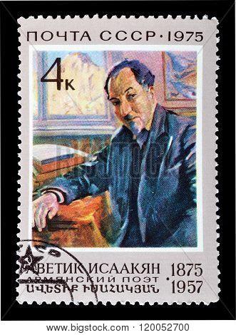 Soviet Union 19715
