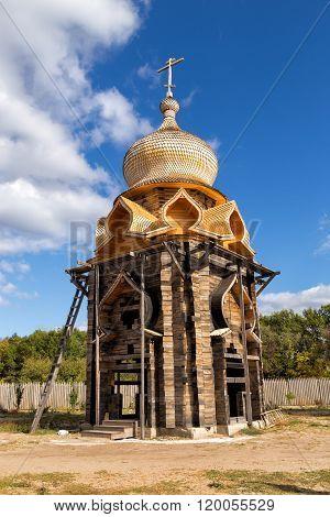 Voskresensky New Jerusalem Monastery. Sukharevo. Russia