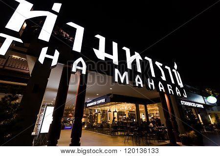 Tha Maharaj Shopping Mall