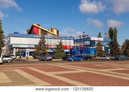 Cinema Mir and shopping center. Anna. Russia