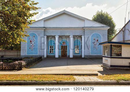 Anninsky Childrens Art House. Anna. Russia