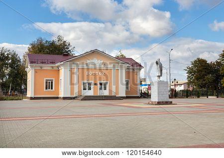 Cinema Vostok. Panino. Russia