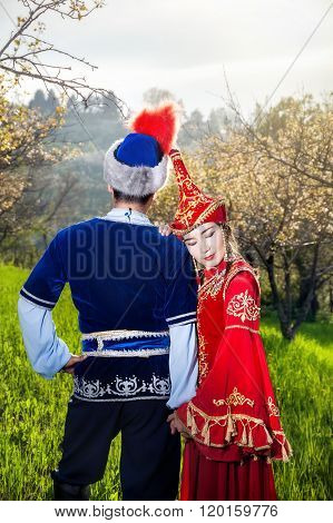 Kazakh Couple In Love