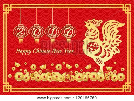 Happy Chinese new year 2017 card is number of year in lanterns  , Gold Chicken Gold money and Chines