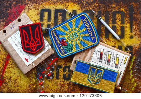 Kiev, Ukraine - FEB 20: Chevron of Ukrainian Army with chemical warfare test tubes on February 20, 2016 in Kiev, Ukraine