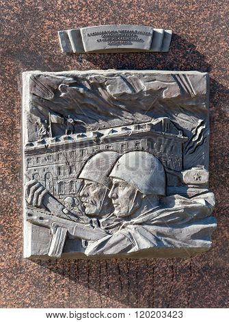 Monument. Kursk - City of Military Glory. Fragment