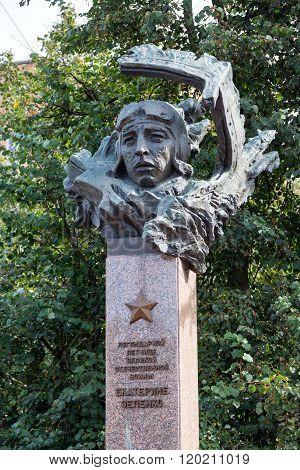 Monument to Catherine Zelenko. Kursk. Russia
