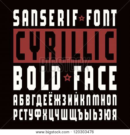 Cyrillic Sanserif Font In Military Style