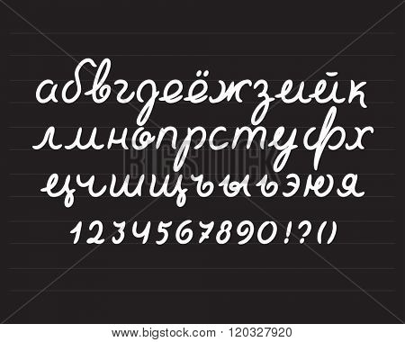 Handwritten cyrillic russian alphabet font and digits. Brush script stock vector lettering typography