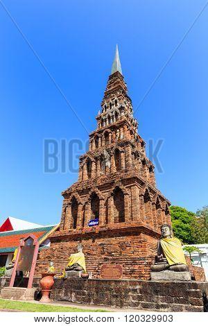 Pagoda In Wat Phra That Hariphunchai At Lamphun North Of Thailand