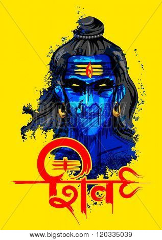 illustration of Shiv written in hindi meaning Lord Shiva, Indian God of Hindu with mantra Om Namah Shivaya ( I bow to Shiva )