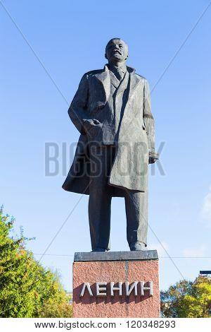 Monument to Vladimir Lenin in Valuyki. Russia