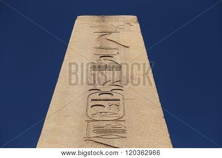 Obelisk Of Theodosius In Istanbul City, Turkey
