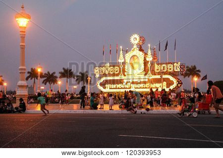 Chinese New Year In Phnom Penh