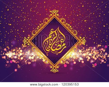 Golden Arabic Islamic Calligraphy of text Ramadan Kareem in frame on beautiful glowing purple background for Holy Month of Muslim Community celebration.