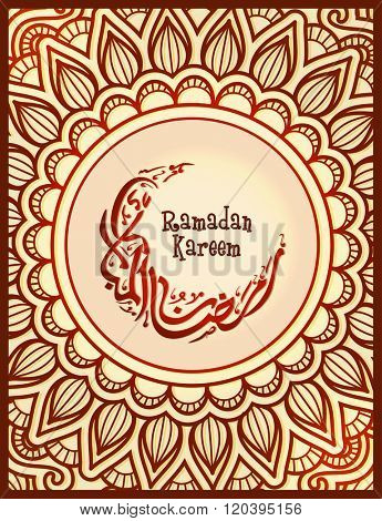 Traditional floral design decorated greeting card with Arabic Islamic Calligraphy of text Ramazan-Ul-Mubarak in crescent moon shape for Holy Month of Muslim Community celebration.