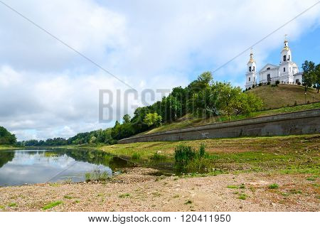 Shallowing Of Western Dvina Due To Dry Summer, Vitebsk