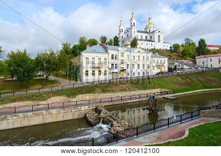 Holy Assumption Cathedral On Uspenskaya Mountain, Vitebsk