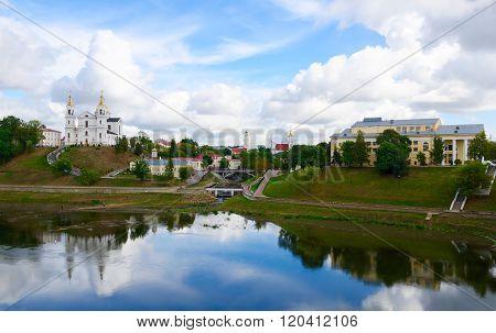 Panoramic View Of Historic Center Of Vitebsk Over Western Dvina
