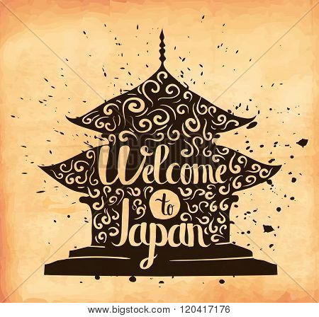 Hand lettering is a poster on the theme of travel and adventure abroad. Familiarity with the culture of Japan. Vector illustration
