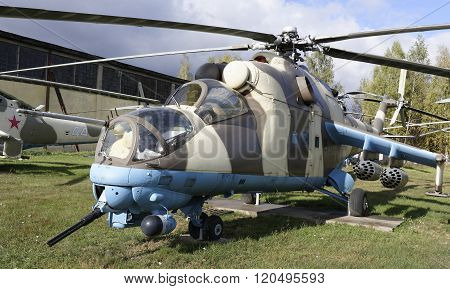 ?i-24V- Combat Transport Helicopter(1972).max.speed,km/h-320