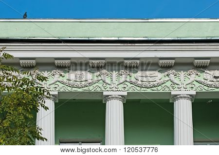 Tsarskoye Selo (Pushkin). Saint - Petersburg. Russia. Ornamental Frieze