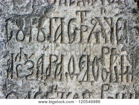 slavic writing stone