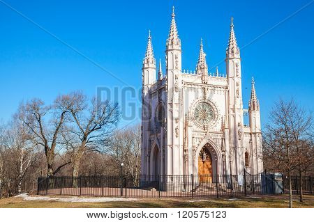 Gothic Chapel In Peterhof. It Is An Orthodox Church