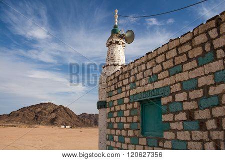 Bedouin Mosque In The Desert, Egypt