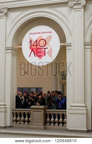 ST. PETERSBURG, RUSSIA - FEBRUARY 25, 2016: People during the ceremony dedicated to 140th anniversary of Art and Industry Academy named after Alexander von Stieglitz. The Academy enrolls 1500 students