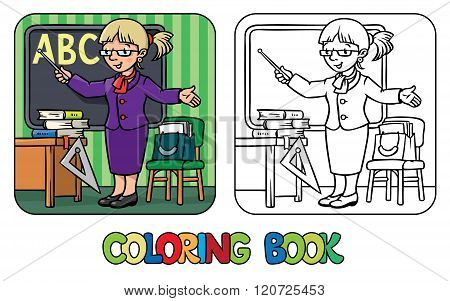 Funny teacher. Coloring book. Profession series.