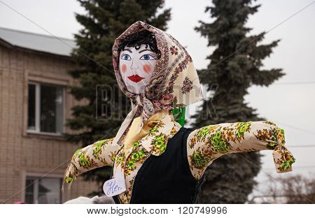 Moscow, Russia. February 22, 2015. Scarecrow For The Burning At The Carnival. Spring Festival.