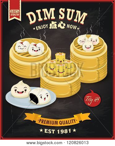 Vintage dim sum poster design set. Chinese text means a Chinese dish of small steamed or fried savor