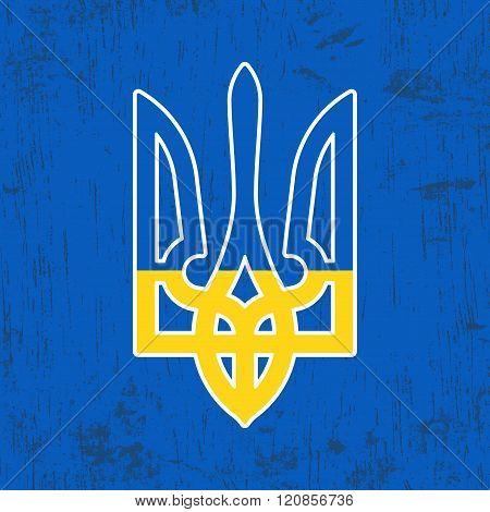Ukraine Trident Stamp