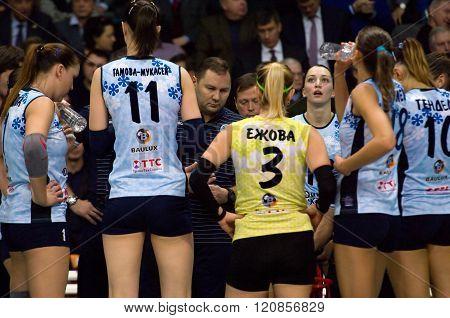 Dynamo Kazan Team On Timeout