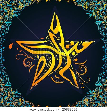 Creative Golden Star shaped, Arabic Islamic Calligraphy of text Eid Mubarak in beautiful floral frame for Muslim Community Festival celebration.