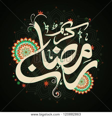 Beautiful floral design decorative, Arabic Islamic calligraphy text Ramadan Kareem for holy month of prayers, Muslim community celebration.