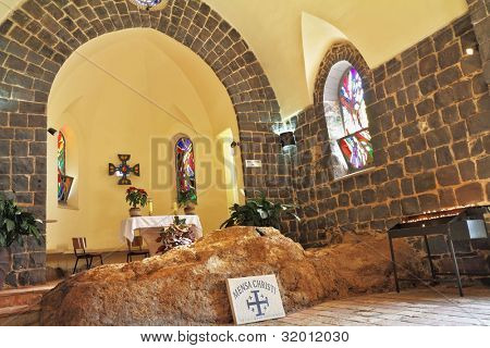 The Church of Primacy - Tabgha. The interior of the church by the Sea Genisaret. Jesus then fed with bread and fish hungry people.